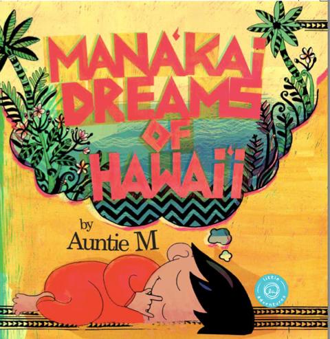 manakai-cover-shot